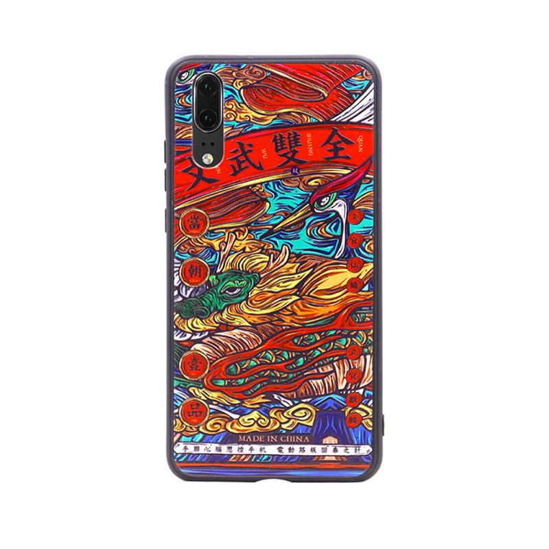 MSHC Reliefs Phone Case For Huawei P20 Soft TPU Mobile Phone Shell New Fashion