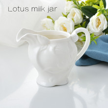 Milk Cup Cans Ceramic Hotel Western Restaurant Cafe Pure White Embossed Lotus