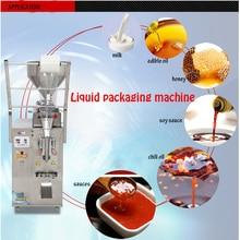 Automatic liquid packing machine paste pepper oil sauce oil vinegar water sealing machine quantitative liquid packaging machine