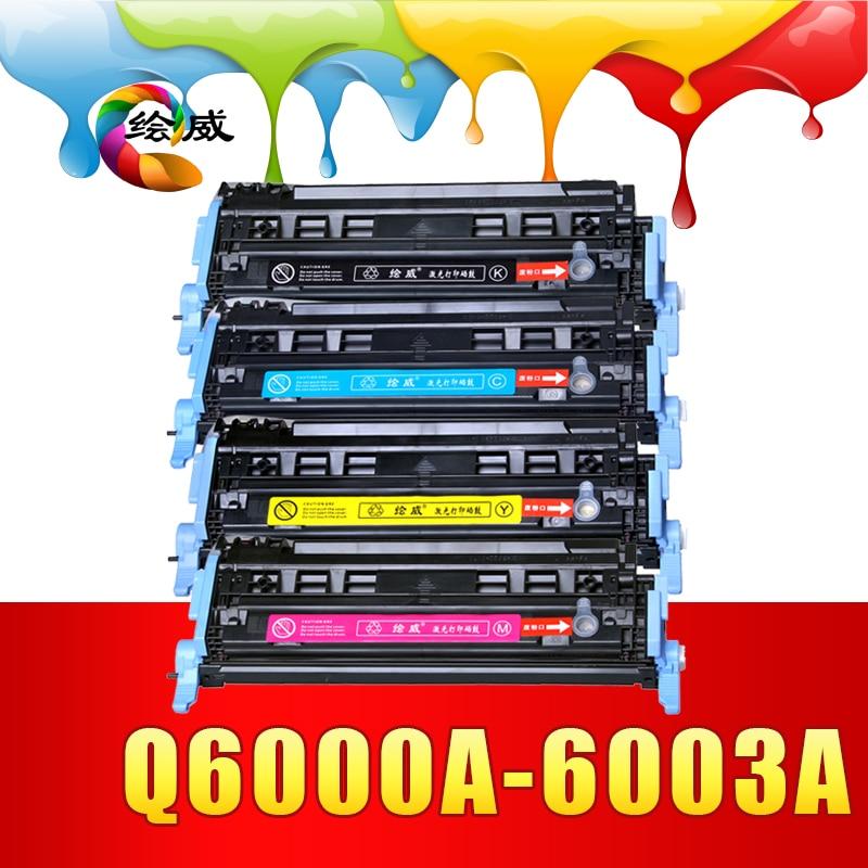 Für q6000a q6001 q6002 q6003 tonerkartusche für hp color laserjet 1600 2600n...