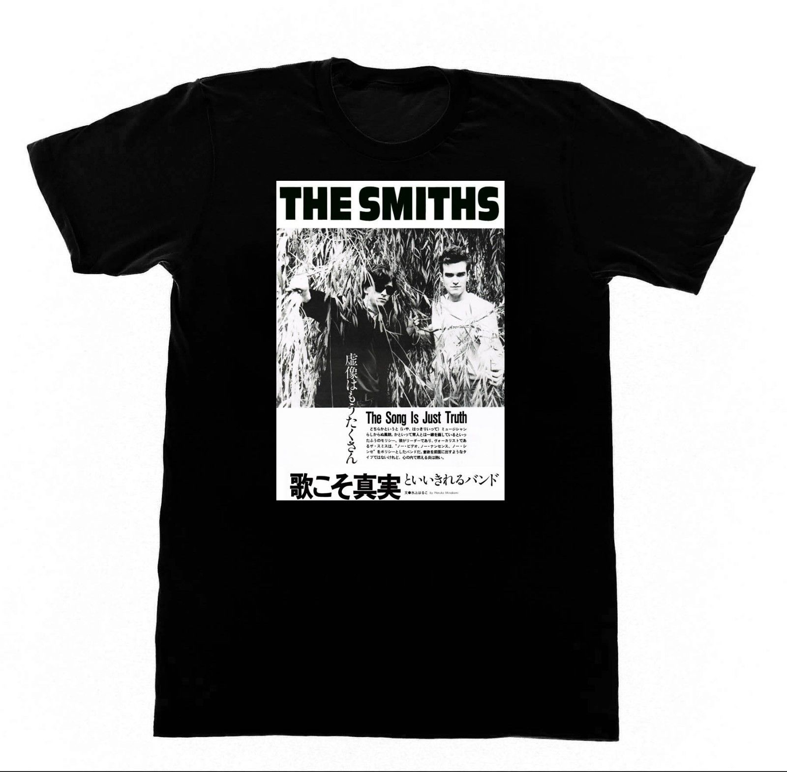 Men's Clothing Tops & Tees Enthusiastic The Smiths Japanese Import T Shirt Morrisey Printed T-shirt Short Sleeve Men Cheap Price 100 % Cotton Tee Shirts Bringing More Convenience To The People In Their Daily Life