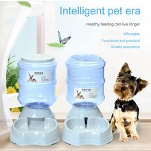 Food Dispenser for Cats and Dog Drinking Fountains Pet Automatic Water Feeder Feeder Cat Water Dispenser Pet Products 3.8L(China)