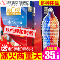 Condom Thread Large Granule Sexy Condom for Men Ultra thin