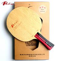 Palio official way006 way 006 table tennis blade pure wood for 40+ new material table tennis racket sports racquet sports