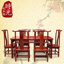 Ming and Qing classical mahogany dining table African rosewood furniture wood rectangular dining table and six chairs dinette