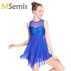Балетное платье для взрослых и женщин, балетное платье на бретельках с пайетками, асимметричное Сетчатое платье с перекрещенными