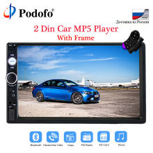 Podofo 2 din car stereo Player 7″ HD Autoradio MP5 Touch Screen Bluetooth Multimedia Player AUX-IN/FM/USB/SD Car Backup Monitor