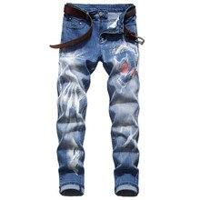 MORUANCLE/мужские джинсы в стиле хип-хоп с 3D принтом, брюки, Стрейчевые джинсовые брюки с рисунком черепа, модная уличная одежда большого размера 28-42, прямые