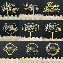 Creative Happy Birthday Cake Flag Topper Gold Geometrical Flags For Party Baking Decor