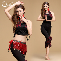 2017 Latin Dance Dress Latin Dance Skirt Suit New Women Square Dance Clothes Exercise Clothing Performance