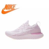 Оригинальный Nike Оригинальные кроссовки EPIC реагировать FLYKNIT женские кроссовки спортивная обувь дышащая спорт на открытом воздухе хорошее к