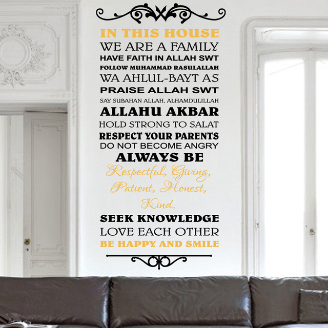 Islam House Rule Have Faith In Allah Wall Art Decal Vinyl Wall Sticker Wall Art Removable Decal For Living Room Home Decor