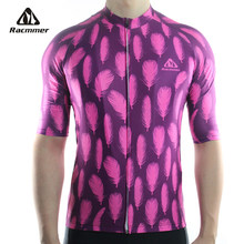 39aaddd64 Racmmer 2018 Breathable Cycling Jersey Summer Mtb Bicycle Short Clothing  Ropa Maillot Ciclismo Sportwear Bike Clothes  DX-34