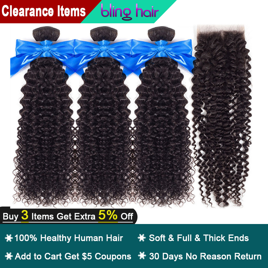 Bling Hair Kinky Curly 3 Bundles with Closure 100 Human Hair Extension Remy Brazilian Hair Weave