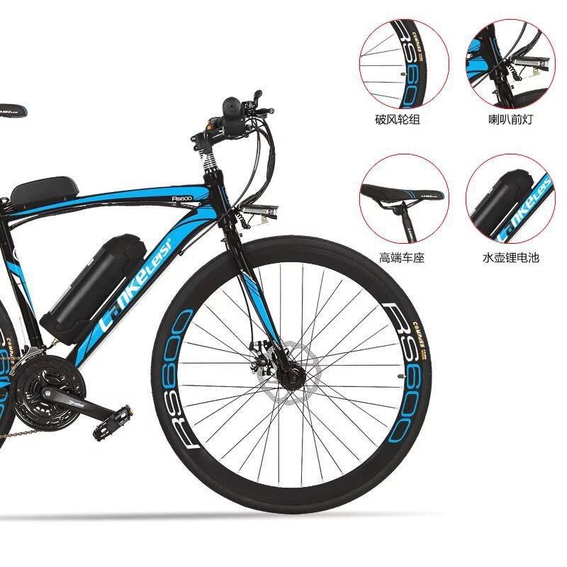 LANKELEISI RS600 lithium elektrische fahrrad, 700C gebrochen wind power unterstützt elektrische rennrad