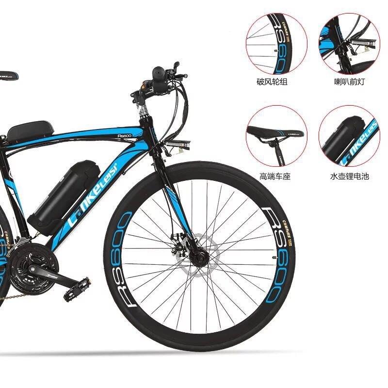 LANKELEISI RS600 lithium vélo électrique, 700C vent brisé assistée vélo de route électrique