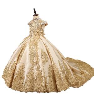 Vestidos de lujo de niña con flores para niña, vestido dorado con tren, Vestido largo de desfile para niñas, Vestido de primera comunión santo para fiesta de cumpleaños