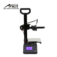 NEW Anet A9 3D Printer  Support ABS PLA HIPS Aluminum Alloy Frame Easy Assembly /aluminum hot bed LCD screen/
