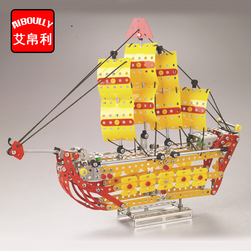 455pcs sailboat Metal Construct Fantastic Model 3D Assembled Recovery Vehicle of Lift Truck Car DIY Toys With Tool