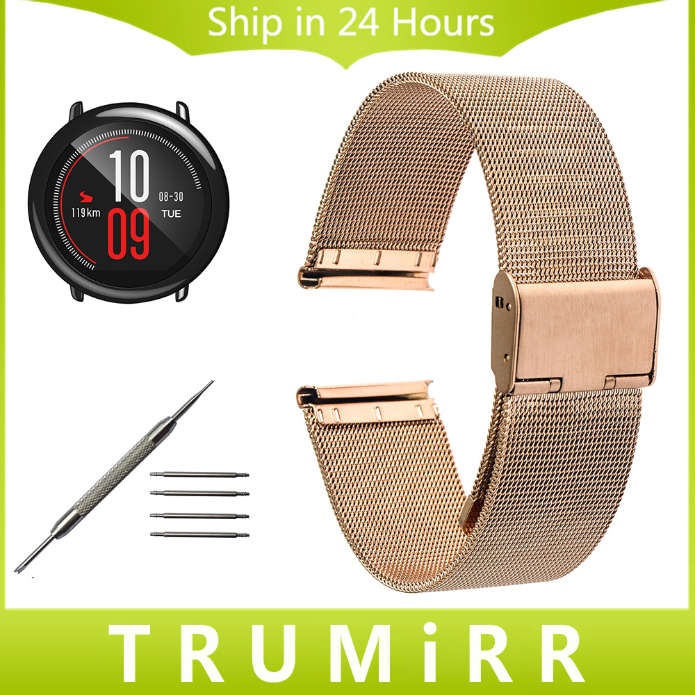 Milanese Watchband 20mm 22mm for Xiaomi Huami Amazfit Bip BIT PACE Lite Watch Band Stainless Steel Strap Wrist Belt Bracelet xiaomi huami smart watch amazfit bip [english version] sports watch pace lite bluetooth 4 0 gps heart rate 45 days battery ip68