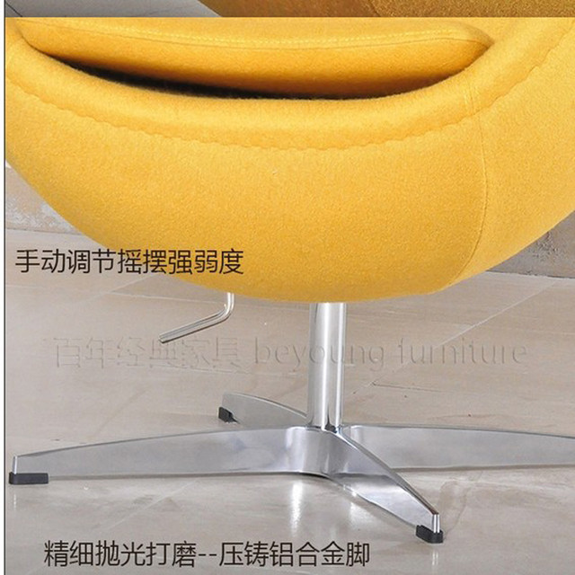 online shop egg style chair top cashmere living room furniture