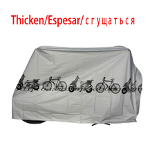 Outdoor Portable Bicycle Waterproof Cover Scooter Motorcycle Rain Dust Protect Gear Cycling Protective Accessories