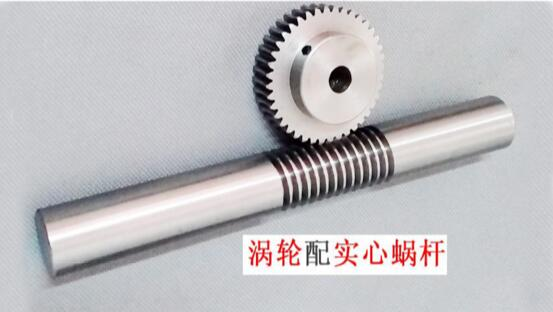 1.25m 50 tooth reducer gear 1.25 metal mold installation center distance 42mm hole 10mm rod 24*200mm 1pcs original for washing machine circular gear reducer 10 tooth