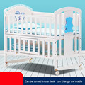 Baby solid wood baby bed fashion multifunctional baby shaker cradle