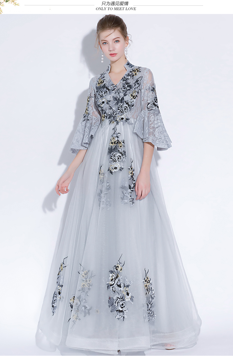 Beauty Emily Grey Lace Evening Dresses 2019 O Neck A line Formal Party Prom Dresses Floor length Court Train Evening Gown in Evening Dresses from Weddings Events