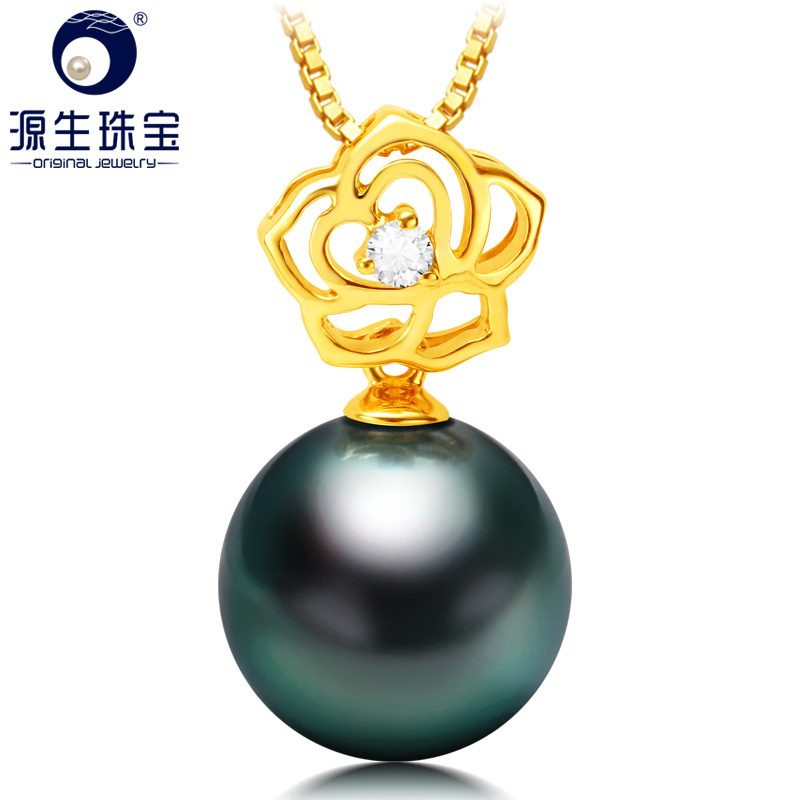 YS 10-11mm Black Saltwater Tahitian Pearl Pure 18K Gold Pendant Necklace Fine JewelryYS 10-11mm Black Saltwater Tahitian Pearl Pure 18K Gold Pendant Necklace Fine Jewelry