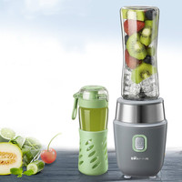 Bear Mini Portable Fruit Juice Machine with 2 Glass Bottles Stand Food Mixer Juicers Household Electric Blenders Kitchen Aid