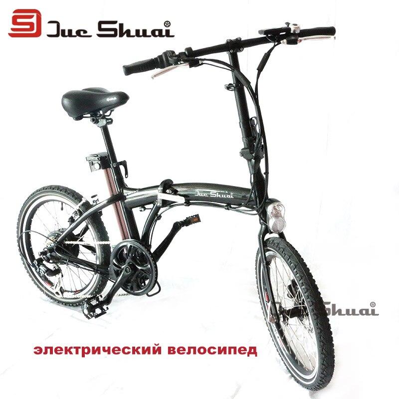 20 Folding Electric Bike with Brushless Motor 36V 10Ah