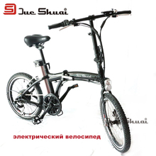 20 Folding Electric Bike with Brushless  Motor 36V 10Ah Lithium Battery Elektrikli Bisiklet Ancheer Bike Bicycle Scooter Black