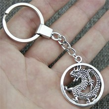 Vintage Key Ring Metal Chain Keychain Jewelry Gift Antique Silver Plated Dragon 37x32mm Pendant