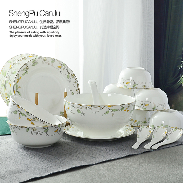 26 piece set, fine bone china porzellan geschirr set, blatt paining ...