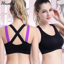 2018 Quick Dry Push Up Breathable Sports Bras Women Fitness Yoga Sports Bra For Running Gym Sexy Straps Padded Seamless Top
