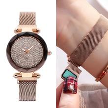 все цены на 2019 Women Dress Watches Luxury Brand Ladies Quartz Watch Glitter Diamond Gold Bracelet Wristwatch Relogio Feminino Montre Femme онлайн