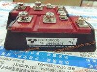 TSM002-في التحكم الذكي عن بعد من الأجهزة الإلكترونية الاستهلاكية على