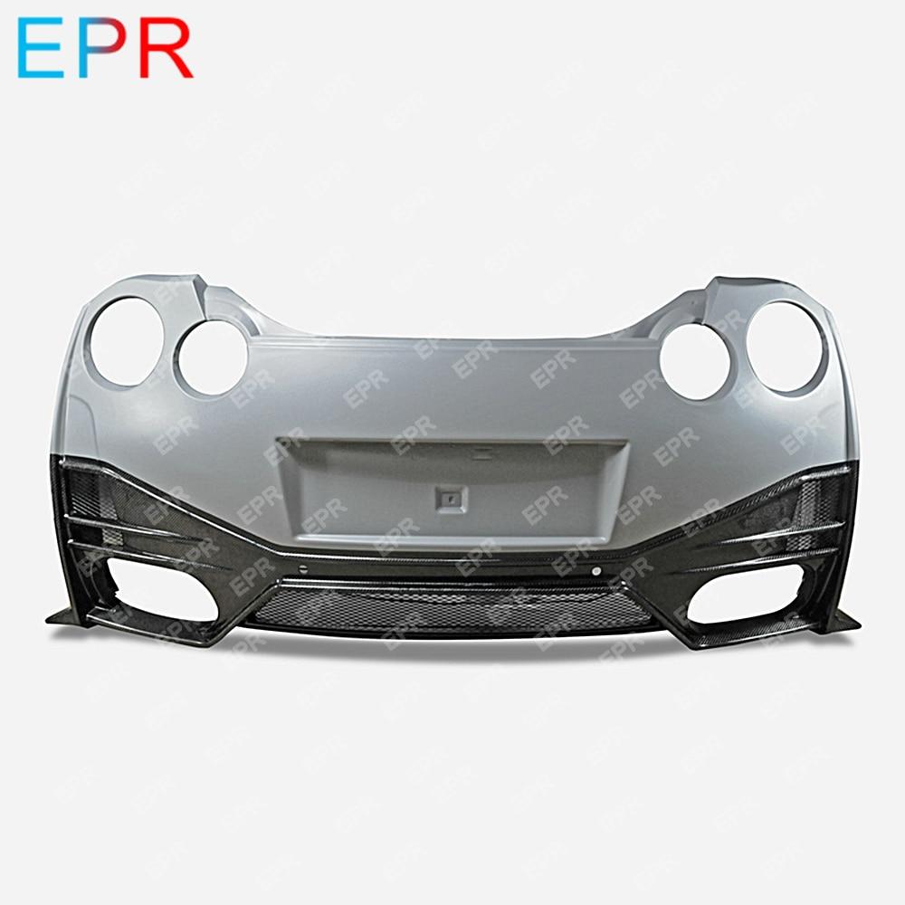 Pour Nissan GTR R35 Nismo Ver 2 pare-choc arrière en Fiber de verre avec lèvre arrière 1 pièces (pour CBA DBA) pour R35 GTR (avec carbone)
