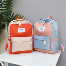 c9e19eca99cc campus school bags for teenagers girls New Japanese Korean simple women  backpack large Casual daily female