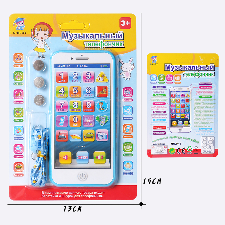 Купить с кэшбэком Children's music mobile phone  kids phone baby toy phone baby early learning machine russian language toy phone with light