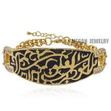 Musulmán Alá corán pulseras brazaletes, Islam joyería de moda