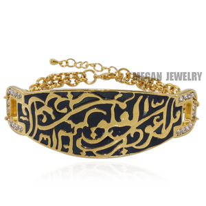 Image 1 - Bracelets musulmans Allah coran bracelets, bijoux de mode Islam