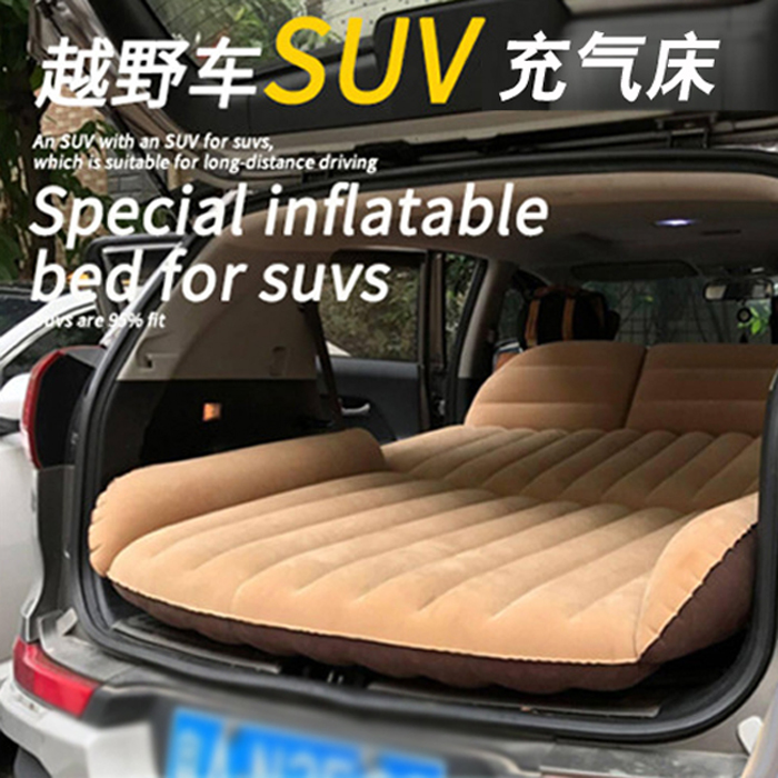 Free Shipping!!!! Big Size High quality Car inflatable bed Outdoor travel air mattress Bed For Universal SUV Car Bed betos car air mattress travel bed auto back seat cover inflatable mattress air bed good quality inflatable car bed for camping