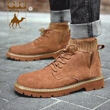 BACKCAMEL Autumn Winter New Cotton Footwear Socks Mouth  Boots Mens Tide Shoes Plus Velvet Warm Size 39-44