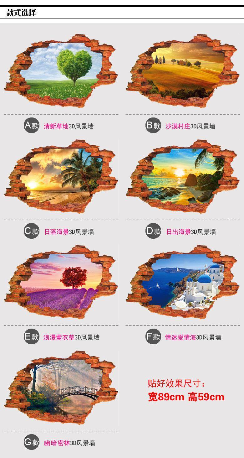 HTB15wwHKXXXXXc5XVXXq6xXFXXXP - Free shipping:3D Broken Wall Sunset Scenery Seascape Island Coconut Trees Household Adornment Can Remove The Wall Stickers