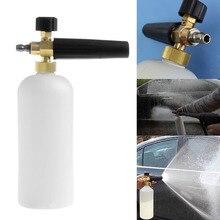 1L Botella de Jabón De Lavadora A Presión Pistola de Lavado de Coches De Espuma de Nieve Ajustable 12mm