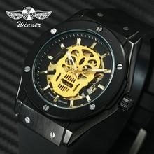 FORSINING модные спортивные человек автоматические механические часы кожаный ремешок футболка креативного дизайна Роскошные брендовые наручные часы победитель Горячая Дизайн
