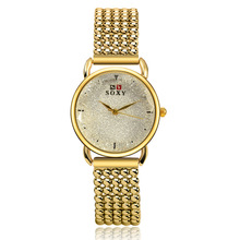 2016 New Hot sell Women Bracelet Watches Fashion Lady Gift Gold designer Top Luxury Brand SOXY Relogio Feminino