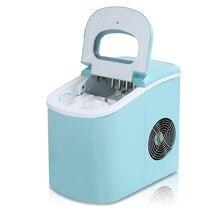 Само-лед для охлаждения крем машина полный автоматический Мультифункциональный аппарат для Фруктового мороженого для DIY домашний десерт